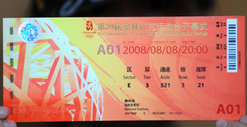 350blogchina